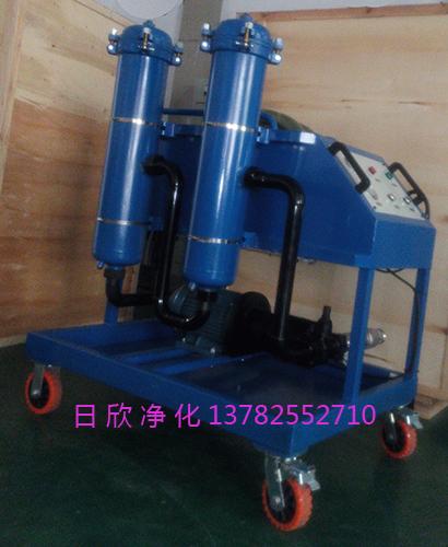 高粘度油过滤机净化设备液压油耐用GLYC-63