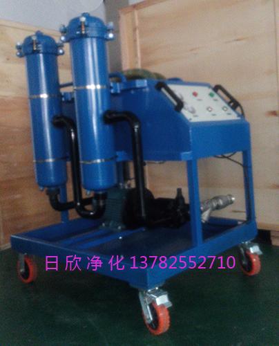 不锈钢GLYC-100抗磨液压油日欣净化高粘度滤油机