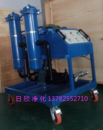 GLYC-100滤油机厂家润滑油高粘油滤油机高级