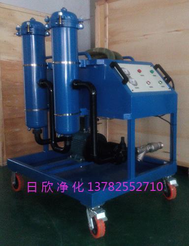 高粘油过滤机过滤器GLYC-100高品质机油滤油机厂家