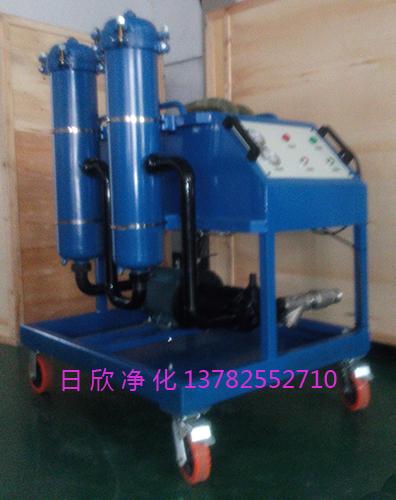 日欣净化高级滤油机厂家GLYC-40润滑油高粘油过滤机