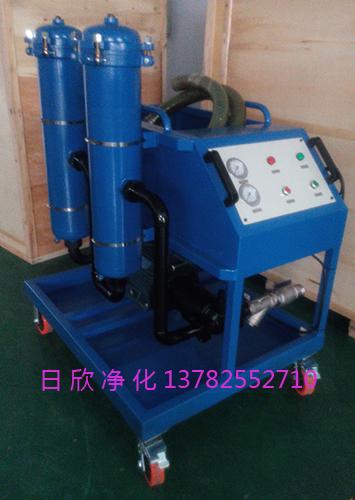滤油机厂家滤芯GLYC-100高品质润滑油高粘油滤油机