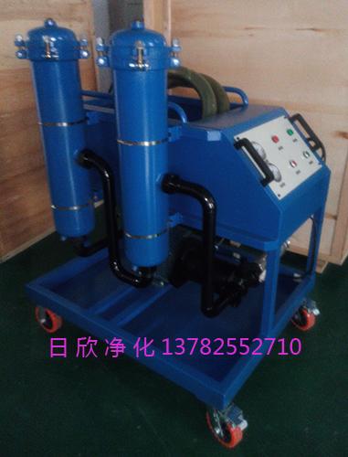 GLYC系列优质工业齿轮油高粘油过滤机