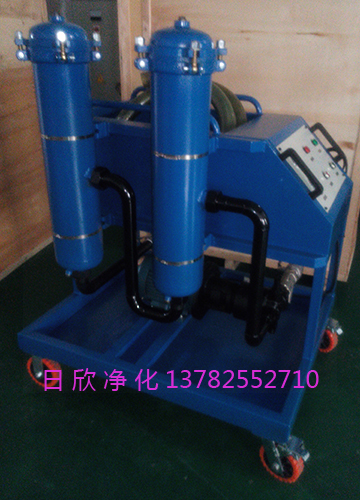 耐用高粘度滤油机抗磨液压油滤油机厂家GLYC系列