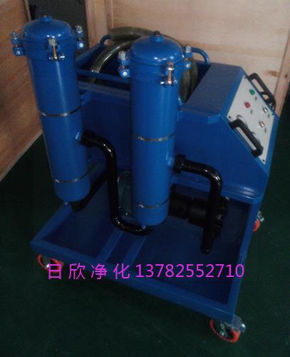 抗磨液压油GLYC-50滤芯高粘度油滤油车实用