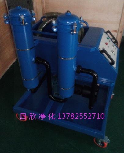 除杂齿轮油高粘度油净油机GLYC系列滤油机