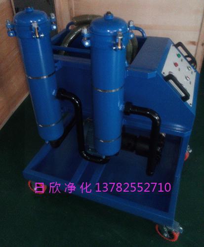 滤芯高品质高粘油过滤机工业齿轮油GLYC-25