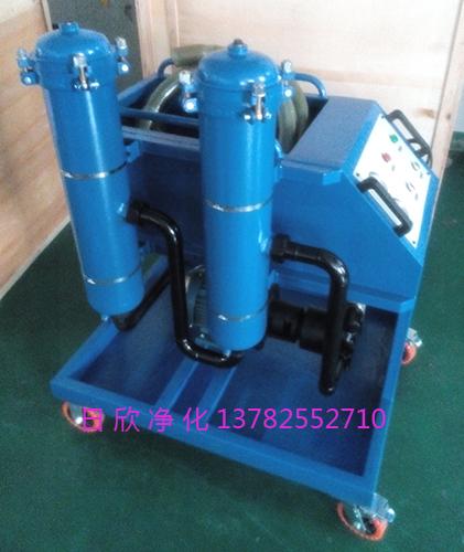 滤油机厂家高粘度油滤油车日欣净化机油GLYC-63高配置