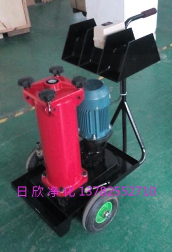 国产化贺德克净油机OF5N10P1D3A05C滤油机厂家润滑油