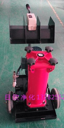 国产化OF5L10V6N2P20E滤油机液压油净油机