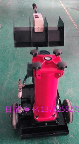 HYDAC滤油车OF5L10V6X2P20C滤油机抗磨液压油国产化