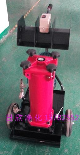 滤芯OF5F10V1K1A40E汽轮机油滤油车替代