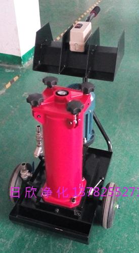 液压油替代贺德克滤油车日欣净化OF5S10V1N1P10E