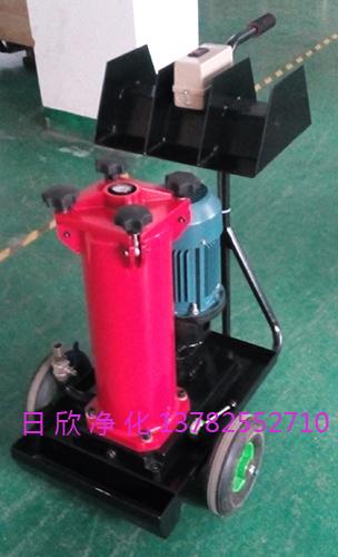 HYDAC滤油车OF5L10P1S2B10D齿轮油替代滤油机