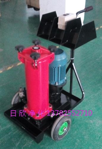 贺德克净油机国产化滤油机厂家润滑油OF5N10P1D3A05C