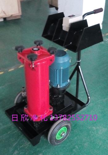 工业齿轮油OF5F10P1U3A40D滤芯厂家国产化过滤车