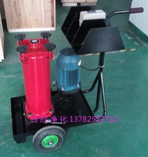 柴油替代油过滤OF5L10V3N1A03E净油机