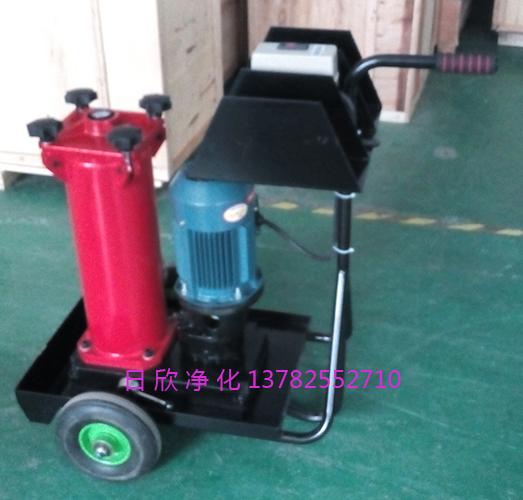 汽轮机油OF5M10V1D1A05E过滤国产化HYDAC净油机
