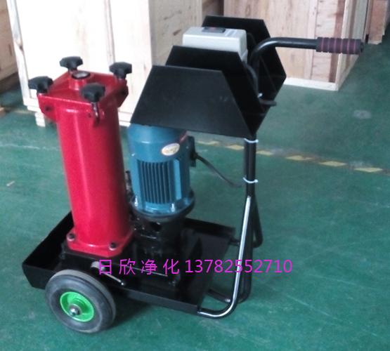 日欣净化国产化OF5S10V1U2A03B润滑油HYDAC滤油机