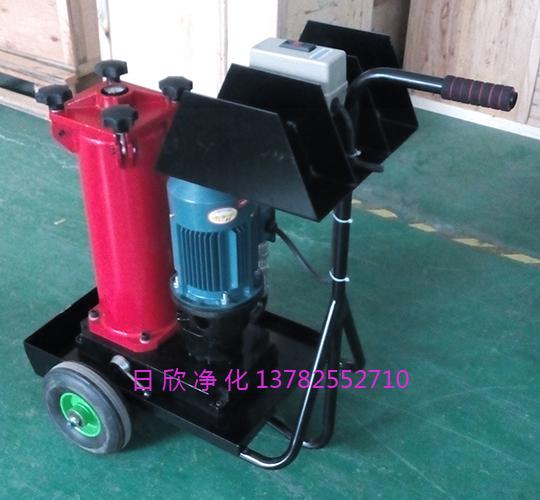 贺德克净油机滤油机厂家OF5L10P3N2B40C国产化齿轮油