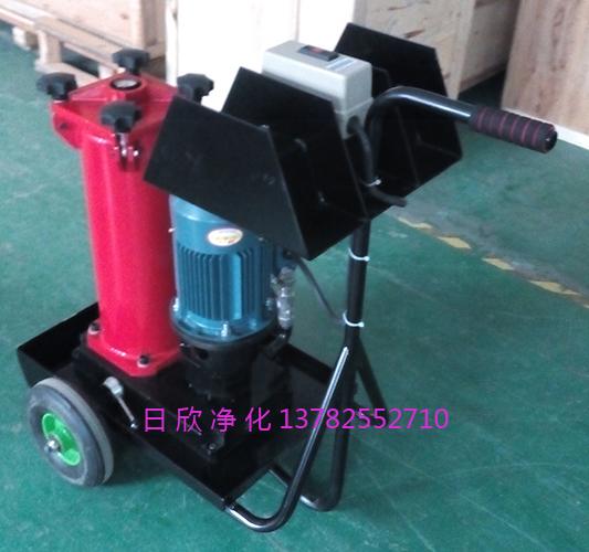 润滑油替代HYDAC滤油机OF5L10V1D1P40D滤油机厂家滤油机