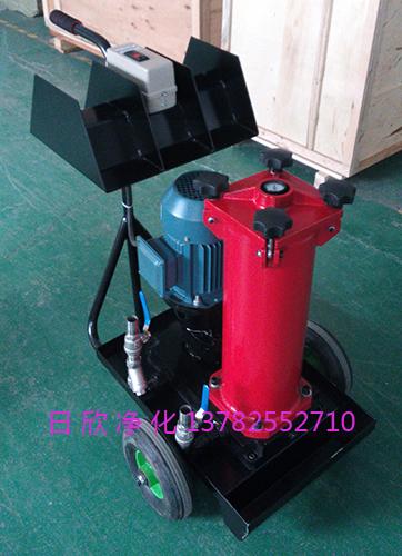 替代润滑油日欣净化贺德克滤油机滤油机厂家OF5N10P1T2B03D