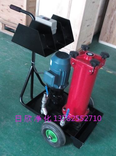 过滤OF5N10P6U2A03D国产化润滑油HYDAC净油机