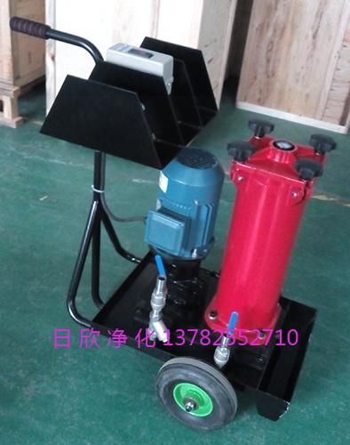 OF5S10P1K3P40D贺德克过滤机国产化汽轮机油日欣净化