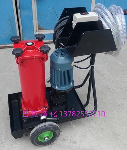 过滤车国产化滤油机厂家OF5M10V1D1A05E润滑油