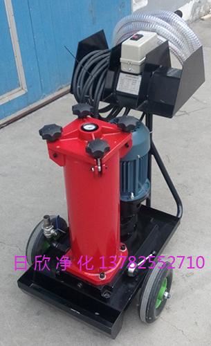 国产化滤油机厂家OF5S10P3M2P40D润滑油HYDAC滤油机