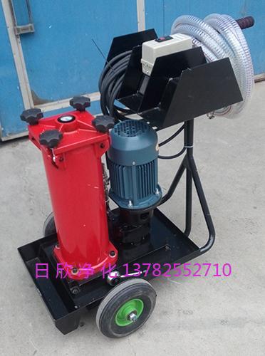 替代过滤器HYDAC滤油机滤油机厂家OF5F10P6S2B05C汽轮机油