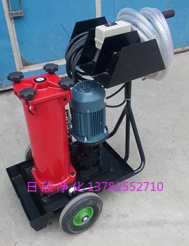 贺德克净油机替代OF5M10P6X1A05E油过滤工业齿轮油