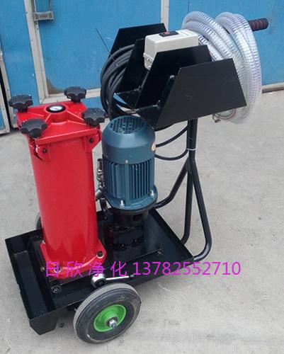 HYDAC过滤机替代过滤OF5S10P1X2A40D润滑油