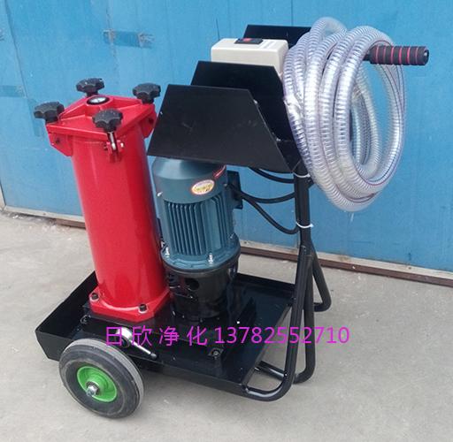 替代OF5N10V6U2A03D贺德克滤油机滤油机厂家日欣净化液压油