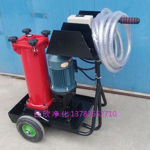 国产化液压油贺德克过滤机OF5F10P1D2P20D