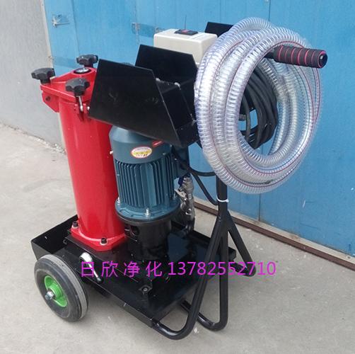 OF5S10P3M2P40DHYDAC滤油机润滑油国产化滤油机厂家