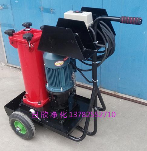 国产化贺德克净油机润滑油OF5S10V3D2A40D滤芯