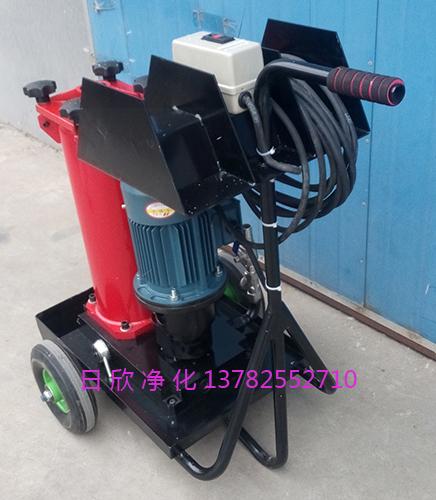 润滑油国产化滤油机厂家日欣净化HYDAC净油机OF5M10P6X2B03B