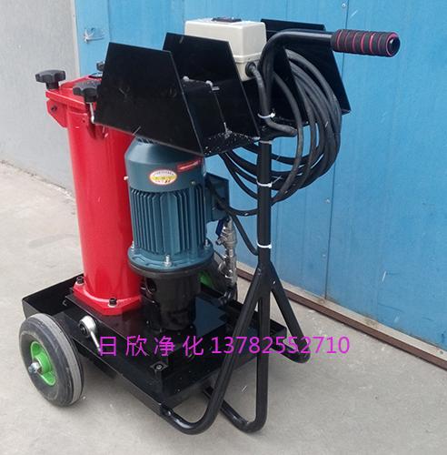 润滑油滤芯OF5S10V3D2A40D国产化贺德克净油机