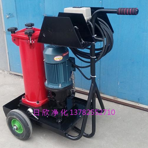 汽轮机油国产化贺德克滤油机OF5F10P6L1P40E过滤器