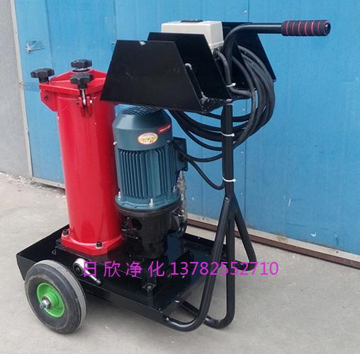 日欣净化OF5L10V3S3A03E滤油机厂家贺德克滤油车替代抗磨液压油