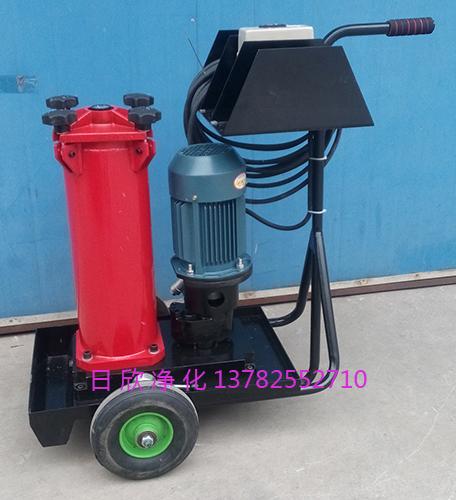 汽轮机油OF5S10V3U2P05E日欣净化贺德克净油机国产化