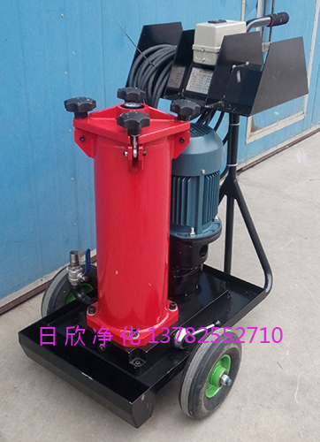 汽轮机油过滤器OF5F10P6S2B05C替代滤油机厂家HYDAC滤油机
