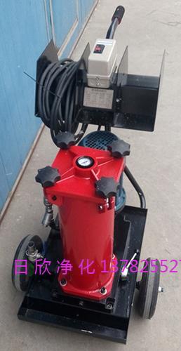 润滑油替代过滤器贺德克滤油机OF5N10V3S2B03C滤油机厂家