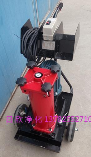 国产化贺德克过滤机OF5L10P3K2B03C净化设备抗磨液压油
