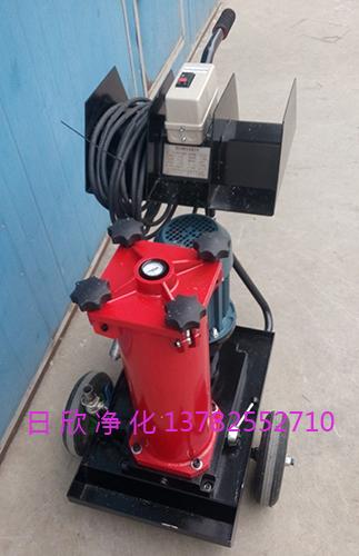 OF5S10V1D2P03C抗磨液压油HYDAC滤油机替代滤油机厂家
