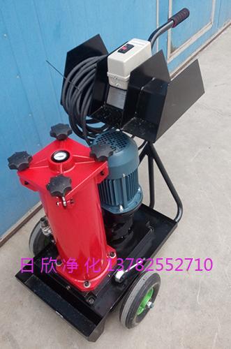国产化净化设备OF5S10V1K1B03C齿轮油HYDAC滤油车滤油机厂家