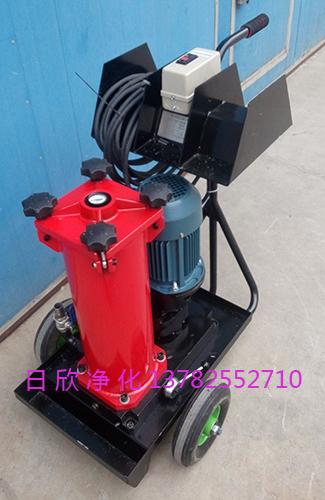 贺德克滤油机替代液压油OF5S10V6L1A20B