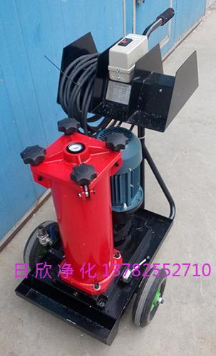 国产化汽轮机油贺德克滤油机过滤器OF5F10P6L1P40E