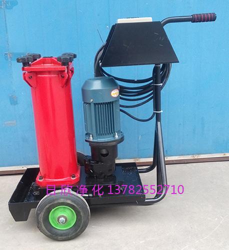 OF5L10P6X1A10C国产化净化液压油HYDAC滤油机